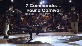 7 Commandoz vs Found Carnival // Freestyle Session 2015 Finals x UDEFtour.org