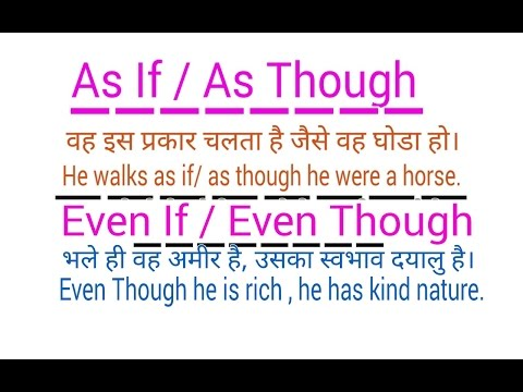 AS IF , AS THOUGH AND EVEN IF & EVEN THOUGH IN ENGLISH GRAMMAR THROUGH HINDI