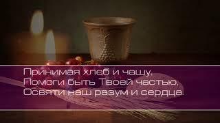Анжелика Вишня.  Вечеря