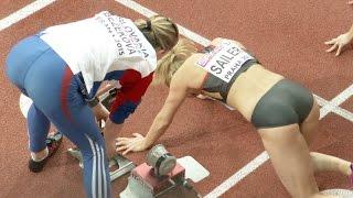 Verena Sailer 2015, A gorgeous female sprinter