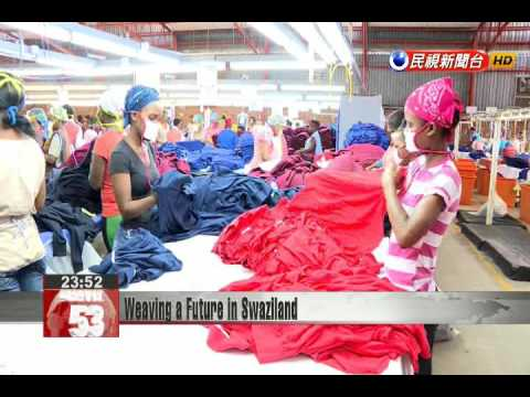 Weaving a Future in Swaziland