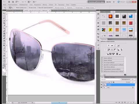Уроки Фотошопа - Как изменить отражение в очках