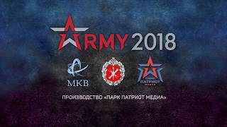 Команда TACTEC 5.11 на форуме quot;АРМИЯ-2018quot;