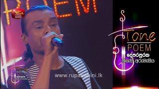 Samawela Mata Kiyanna @ Tone Poem with Chamika Sirimanna
