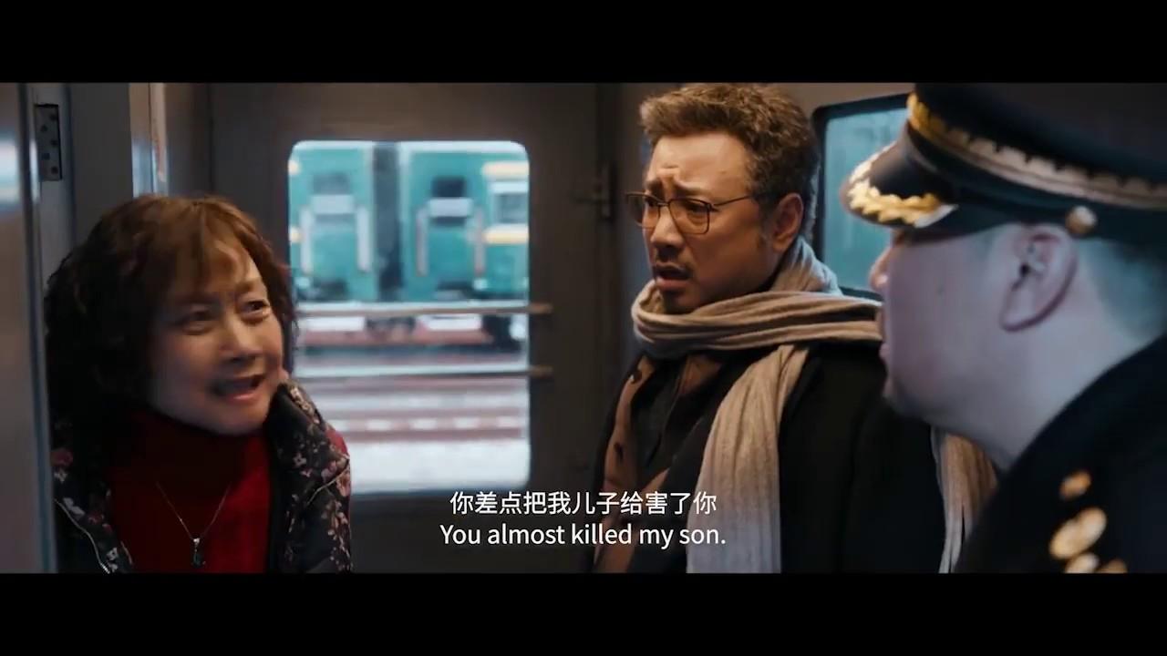 賈冰在囧媽中演一個列車員在整部戲中的笑點擔當 - YouTube