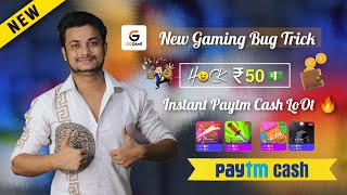 💥New Gaming Earning App 2021 !! Earn Daily ₹5,000 Free Paytm Cash Without Investment !! Reddem 1 Sec