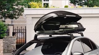 Крепления Mercedes-Benz для транспортировки на крыше