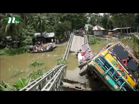 Bailey bridge collapses under weight of trucks in mathbaria | News & Current Affairs