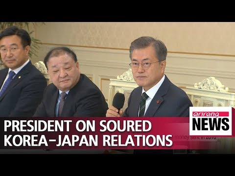 Pres. Moon speaks on Japan's forced labor issue and shutdown of Japan-funded foundation..