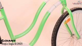 Baixar Обзор велосипеда GIANT SIMPLE SINGLE W (2012)