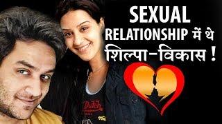 Shocking ! Shilpa Shinde and Vikas Gupta were in a physical relationship ?