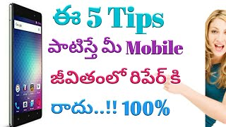 5 tips to solve any Android hanging mobile problems in Telugu