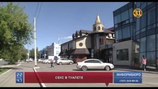 В Павлодаре разразился порно-скандал