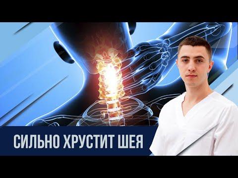 Болит шея после хруста
