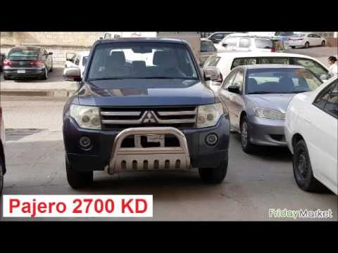 Used Cars in Kuwait