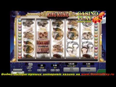 Видео обзор 888cassino.com онлайн казино