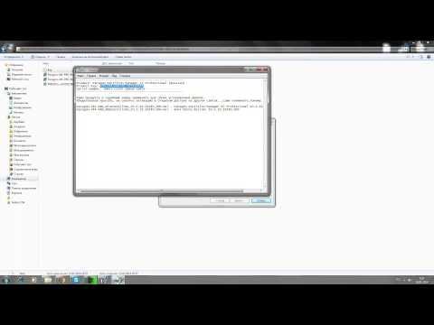 видео: Где скачать и как установить программу paragon partition manager™ 12 professional для windows7 8
