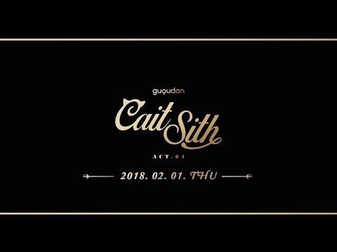 gugudan(구구단) 'Act.4 Cait Sith' Highlight Medley