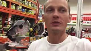 Электроинструмент строителей в США, Флорида(Об электроинструменте в США, который можно купить в профессиональном супермаркете для строителей. Мой..., 2016-06-03T03:21:06.000Z)