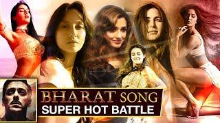 Salman Khan को लेकर Katrina Kaif, Disha Patani, Nora Fatehi, में छिड़ी ज़बरदस्त जंग   Bharat