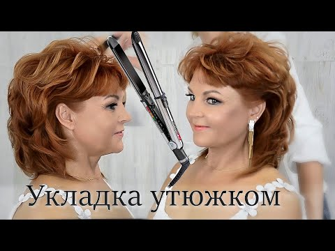 Укладка на средние волосы видео уроки