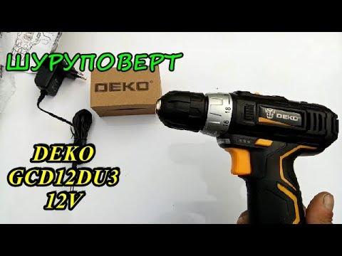 КРУТОЙ ШУРИК с AliExpress DEKO GCD12DU3, With AliExpress DEKO GCD12DU3