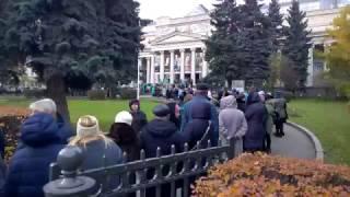 видео Hoчь музеев в Пушкинском