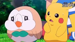 Pokemon Sun & Moon - Episode 97 Preview