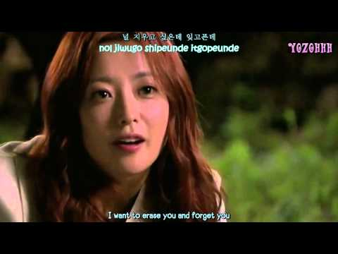 Younha -Teardrop FMV (Faith OST)[ENGSUB + Romanization + Hangul]