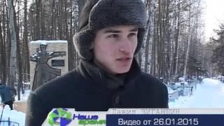 Среди подозреваемых в жестоком убийстве медсестер в Санкт-Петербурге 18-летний димитровградец