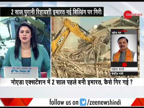 Greater Noida building collapse: Our first priority right now is to provide help, says Mahesh Sharma