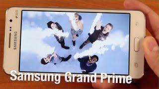 Samsung Grand Prime SM-G530H Обзор(Экономьте на покупках с КэшБек: https://backend.letyshops.ru/VTNT-1 Устанавливайте расширение для удобства: https://letyshops.ru/VTNT-to..., 2014-12-14T06:30:00.000Z)