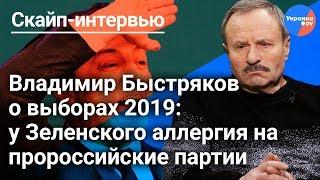 Быстряков: украинцам внушили ненависть к России