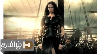 300 Rise of an Empire 2014 - Artemisia Wrath Tamil Dubbed Scene - [8/10] | Movieclips Tamil