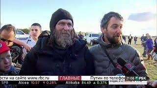 Ф.Конюхов завершил кругосветку с мировым рекордом