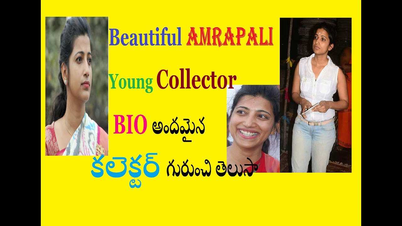 Young & Beautiful IAS Amrapali Kata Biography WATCH || SAIMAA