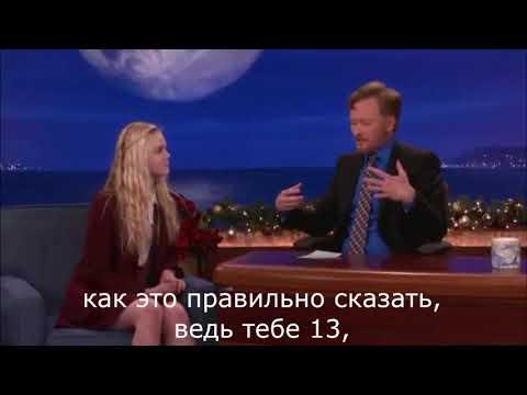"""Интервью (с сабами) Эль Фаннинг о фильме """"Мы купили зоопарк"""""""