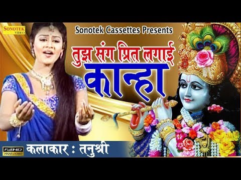 NON STOP BEST KRISHNA BHAJANS || BEAUTIFUL COLLECTION OF