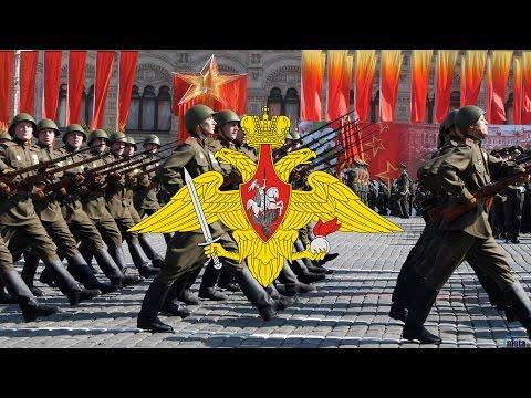 """Russian Federation (1991-****) Military March """"В путь/Onwards"""""""