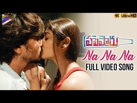 na-na-na-full-video-song-4k-|-husharu-latest-telugu-movie-songs-|-priya-vadlamani-|-telugu-filmnagar