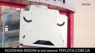 Обзор газовых колонок INDOM на сайте TEPLOTA.COM.UA