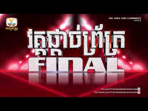 (Live Show  Final | The Voice Kids Cambodia 2017)