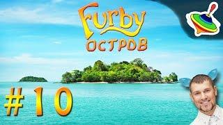 Невероятные приключения Киви на острове ферби - 10