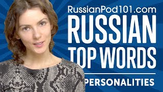 Learn the Top Adjective that Describes Your Personality Best in Russian