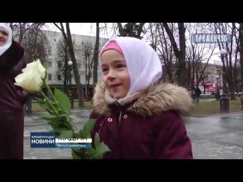 День Хиджаба-2020. Новости Кременчуга.ВАМ