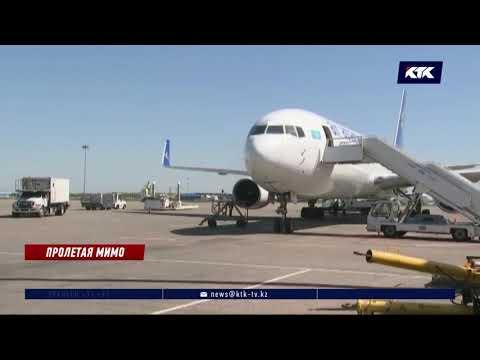 По поводу возврата денег за отмененные авиарейсы некоторым придется обращаться в суд