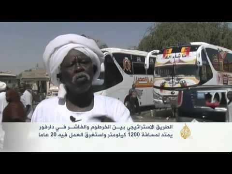 أهمية الطريق الإستراتيجي بين الخرطوم والفاشر في دارفو�...