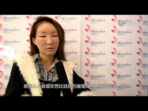 嫩模陈怡曼赴韩 整容全过程曝光 thumbnail