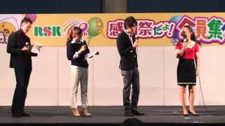 高畑小百合・井上貴博【RSK感謝祭だよ!全員集合!!2012】 高畑百合子 検索動画 3