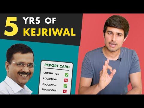 Kejriwal 5 year